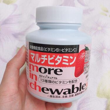 MOSTチュアブル マルチビタミン/オリヒロ/健康サプリメントを使ったクチコミ(1枚目)