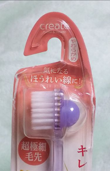 美容歯ブラシ/その他/歯ブラシ・デンタルフロスを使ったクチコミ(2枚目)