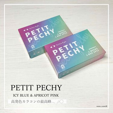 Petit Pechy Torico Eye.