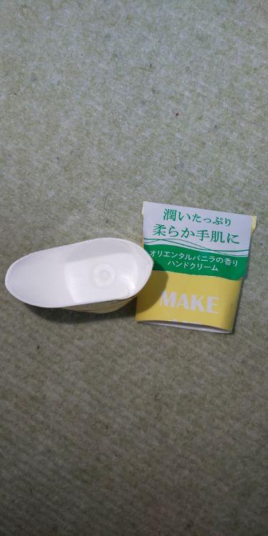 アロマハンドクリームD S/DAISO/ハンドクリーム・ケアを使ったクチコミ(1枚目)