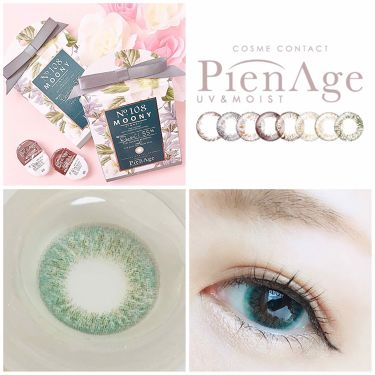 ピエナージュ ワンデー/PienAge/その他を使ったクチコミ(1枚目)