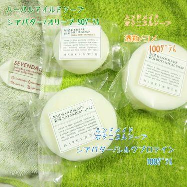 ハンドメイドボタニカルソープ シアバター/シルクプロテイン/MARKS&WEB/洗顔石鹸を使ったクチコミ(2枚目)
