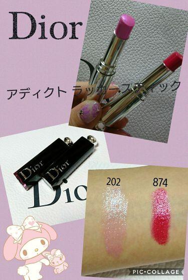 ディオール アディクト ラッカー スティック/Dior/口紅を使ったクチコミ(1枚目)