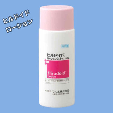 洗顔 石けん (枠練り)/ちふれ/洗顔石鹸を使ったクチコミ(2枚目)