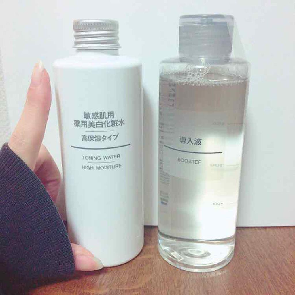 敏感肌用薬用美白化粧水・高保湿タイプ 無印良品を使った口コミ