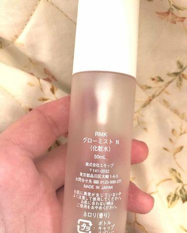 RMK グローミスト/RMK/ミスト状化粧水を使ったクチコミ(2枚目)