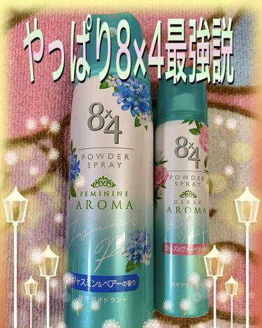 髪コロンB(サラ スウィートローズの香り)/SALA/その他スタイリングを使ったクチコミ(3枚目)