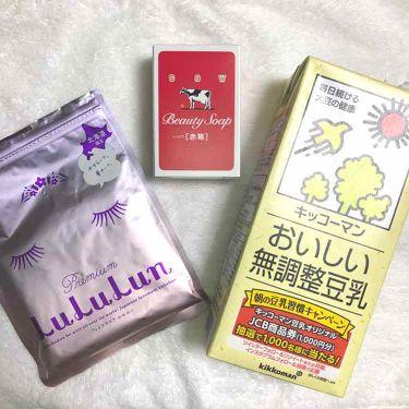カウブランド (赤箱/青箱)/牛乳石鹸/洗顔石鹸を使ったクチコミ(2枚目)