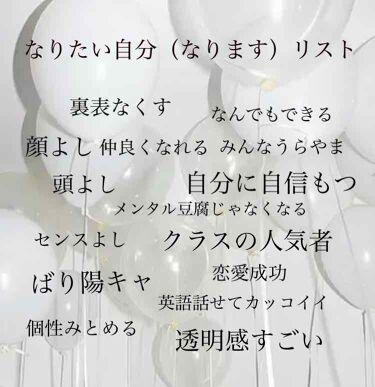 自己紹介/雑談/その他を使ったクチコミ(2枚目)