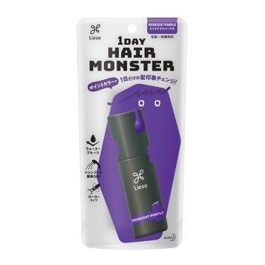 1DAY HAIR MONSTER ミッドナイトパープル