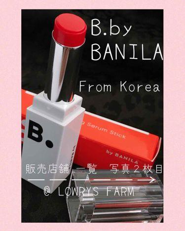 無道 沙耶さんの「banilaco(韓国)Lipdraw Melting Serum Stick  SRD03My  Red <口紅>」を含むクチコミ