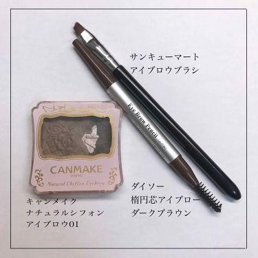 ナチュラルシフォンアイブロウ/CANMAKE/パウダーアイブロウを使ったクチコミ(3枚目)