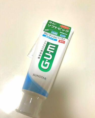 ひょーかんさんの「GUMデンタルペースト 爽快タイプ<歯磨き粉>」を含むクチコミ