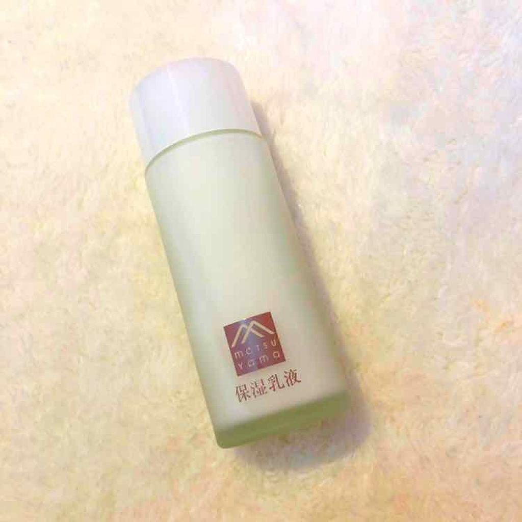 肌をうるおす保湿スキンケア 肌をうるおす保湿乳液