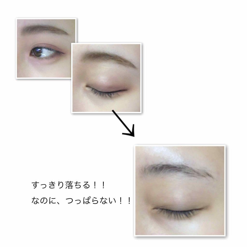 https://cdn.lipscosme.com/image/1e5229d3b55fa43bacce5421-1539255406-thumb.png