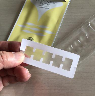オデコディープパッチ/北の快適工房/その他スキンケアを使ったクチコミ(2枚目)