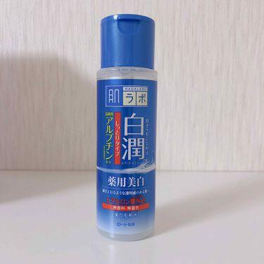 白潤 化粧水(旧) 肌ラボ
