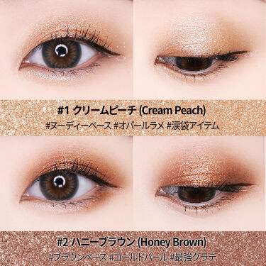 Metallist Sparkling Foiled Pigment/Touch In Sol/パウダーアイシャドウを使ったクチコミ(2枚目)