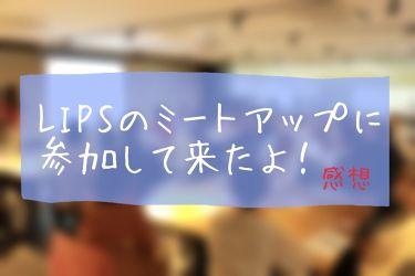 シングルカラーアイシャドウ/CEZANNE/パウダーアイシャドウ by かこ