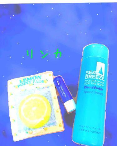 ジューシーフルーツ ポイントパッド レモン/Pure Smile/レッグ・フットケアを使ったクチコミ(2枚目)