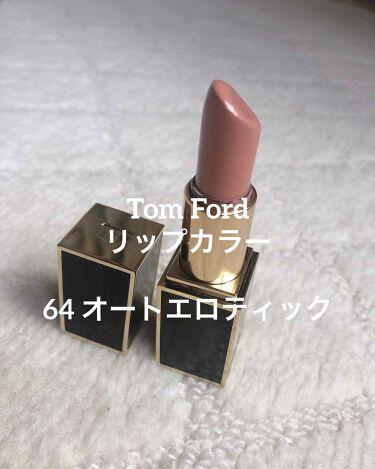 リップ カラー/TOM FORD BEAUTY/口紅を使ったクチコミ(1枚目)