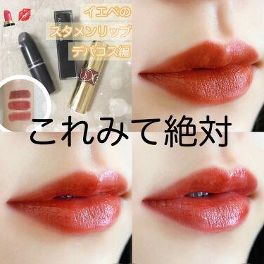 https://cdn.lipscosme.com/image/920eb8ba893d863f48a46a24-1591613883-thumb.png