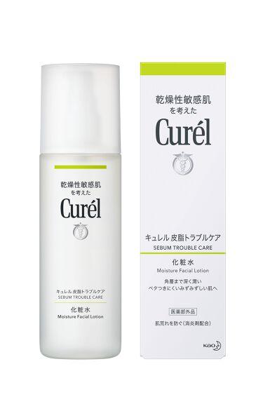 皮脂トラブルケア 化粧水 Curel