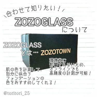 【画像付きクチコミ】突然ですが、ZOZOCOSMEって知ってますか?こちらのサービスはファッション通販で有名なZOZOTOWNから、新たにZOZOTOWN上のコスメ専門モールとして500以上の国内外の厳選ブランドが集まった新サービスなんです✨⸜point...