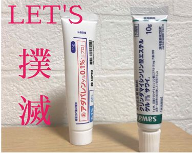 乳液・敏感肌用・しっとりタイプ/無印良品/乳液を使ったクチコミ(4枚目)