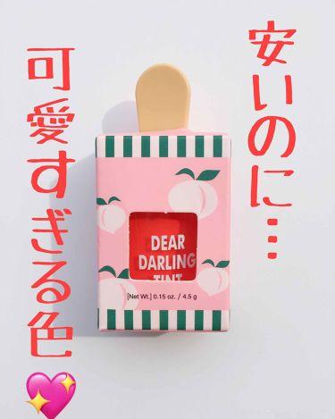 DEAR DARLING TINT 03/NOVO/リップグロスを使ったクチコミ(1枚目)