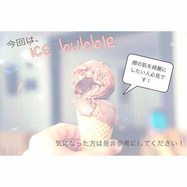 その他 ice bubble