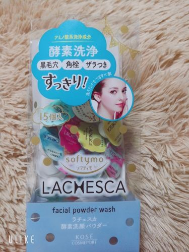 ラチェスカ パウダーウォッシュ/ソフティモ/洗顔パウダーを使ったクチコミ(1枚目)