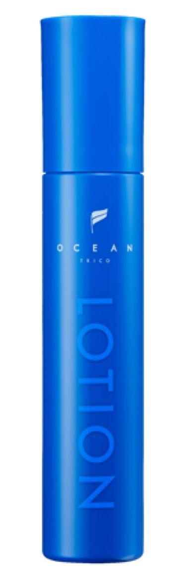 2021/5/2発売 OCEAN TRICO オーシャントリコ スキンローション(ミストタイプ)