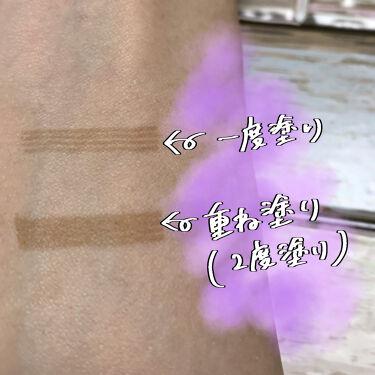 フジコ眉ティントSV/Fujiko/その他アイブロウを使ったクチコミ(3枚目)