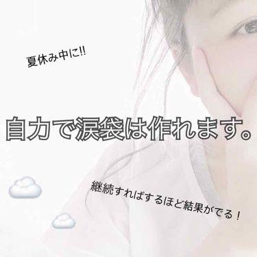 "coco ""さんの「日本薬局方白色ワセリン(医薬品)<その他>」を含むクチコミ"