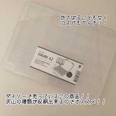 小物入れ /DAISO/その他を使ったクチコミ(2枚目)