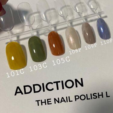 ザ ネイルポリッシュ/ADDICTION/マニキュアを使ったクチコミ(2枚目)