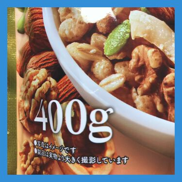 ごろっとグラノーラ ココ・ナッツ/日清シスコ/食品を使ったクチコミ(2枚目)