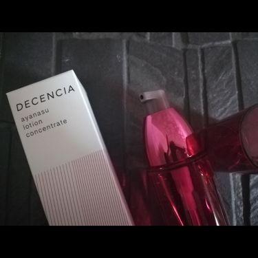 アヤナス ローション コンセントレート/DECENCIA/化粧水を使ったクチコミ(3枚目)