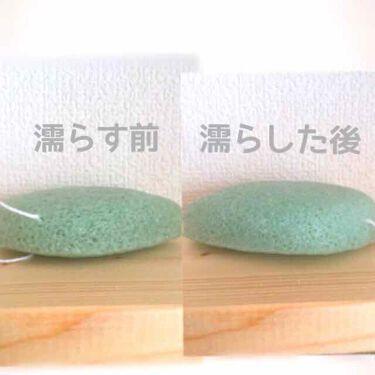 天然こんにゃくパフ/ザ・ダイソー/その他ボディケアを使ったクチコミ(3枚目)