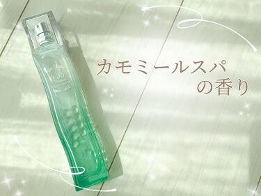 【画像付きクチコミ】❀〜万人受け香水〜アクアシャボン❀-------------------------------------------------------------------アクアシャボン・シャンプーフローラルの香り・ウォータリーシャンプー...