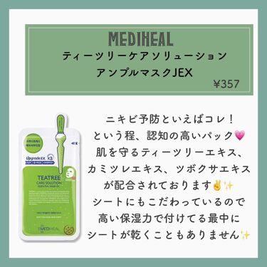 ティーツリーウォーター/ラッシュ/ミスト状化粧水を使ったクチコミ(4枚目)