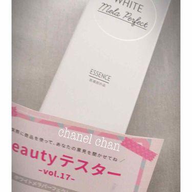 ホワイトメラパーフェクト エッセンス/ETUDE HOUSE/美容液を使ったクチコミ(3枚目)