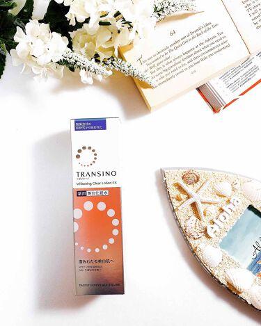 トランシーノ 薬用ホワイトニングクリアローション/トランシーノ/化粧水を使ったクチコミ(3枚目)