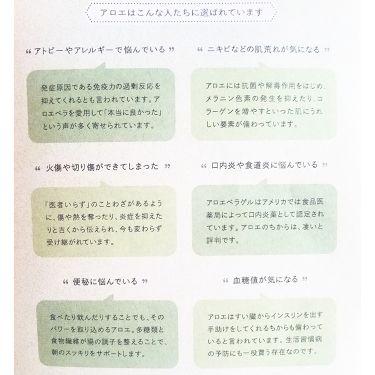 トライアルセット/その他/スキンケアキットを使ったクチコミ(3枚目)