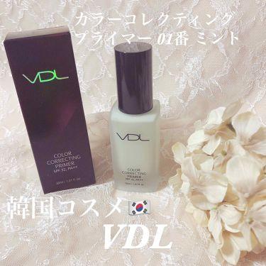 COLOR CORRECTING PRIMER/VDL/化粧下地 by ⭐️みず吉⭐️