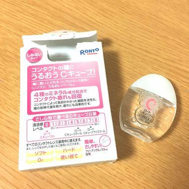 ロートCキューブ m(医薬品)/ロート製薬/その他を使ったクチコミ(2枚目)
