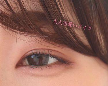 ブラウンシェードアイズN/KATE/パウダーアイシャドウ by てぃてぃ