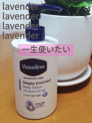 ディープリーエンリッチド ボディローション フローラルラベンダーの香り/ヴァセリン/ボディローションを使ったクチコミ(1枚目)