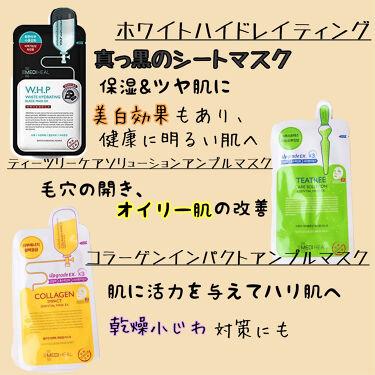 コラーゲン インパクト エッセンシャルマスクE.X./MEDIHEAL/シートマスク・パックを使ったクチコミ(3枚目)